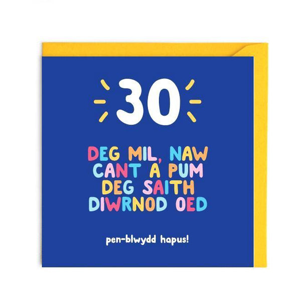 Welsh 30th Birthday Card