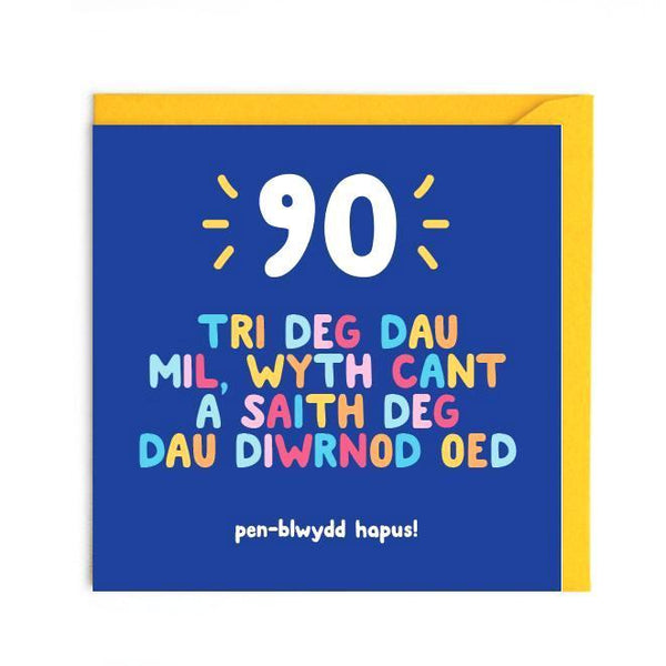 Welsh 90th Birthday Card