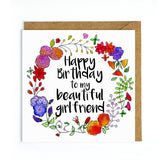 Beautiful floral greetings cards UK