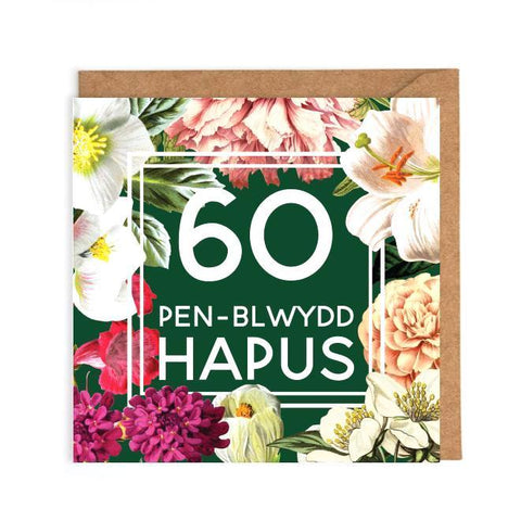 Welsh 60th Birthday Card