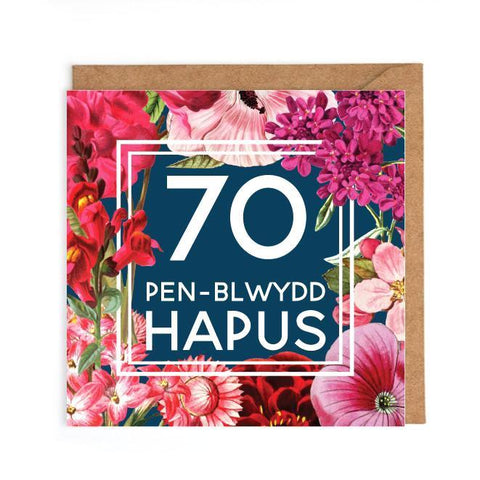 Welsh 70th Birthday Card