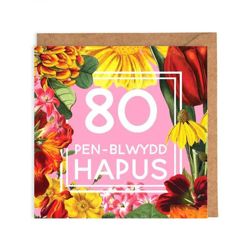 Welsh 80th Birthday Card