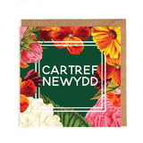 Welsh new home card