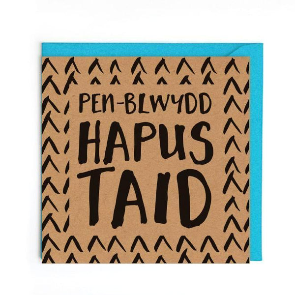 Welsh Birthday cards