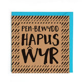 Happy birthday card welsh