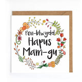 Floral welsh greetings cards UK