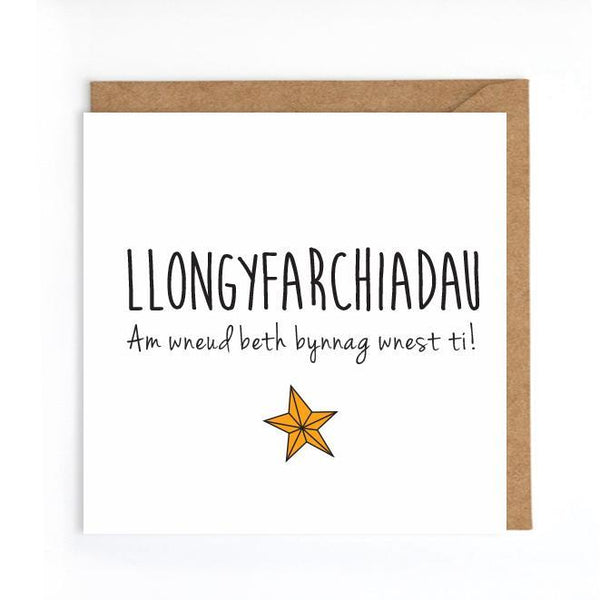 Welsh language greetings cards
