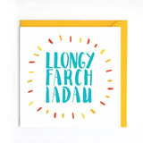 Contemporary Welsh greetings Cards