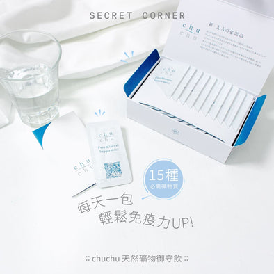 :: Chuchu Supplement