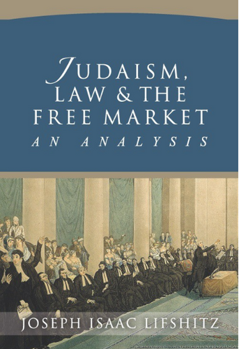 Judaism, Law and the Free Market