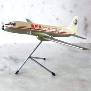 Uber cool Vintage Advertising Display Jet for BKS Air Transport Ltd. This came from the local Southend Airport and would have been displayed in the BKS Flight Office. BKS Air Transport was formed in 1952 and started operations in Feb 1952 as BKS Aerocharter - SHOP NOW -www.intovintage.co.uk