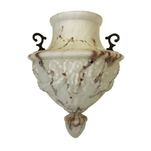 Edwardian Marbled Glass Light