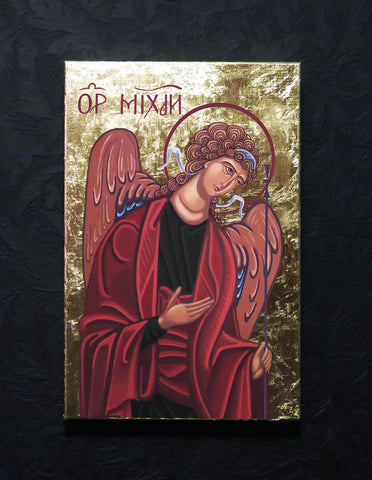 #1 Saint Archangel Michael  #601
