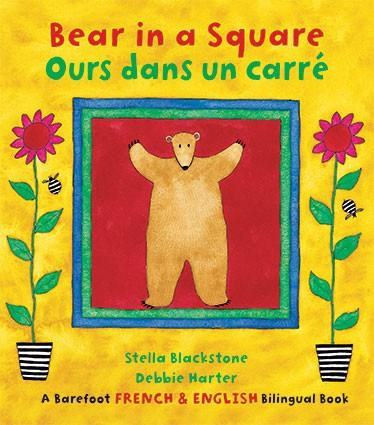 BAREFOOT BILINGUAL FRENCH / ENGLISH BOOK - OURS DANS UN CARRE