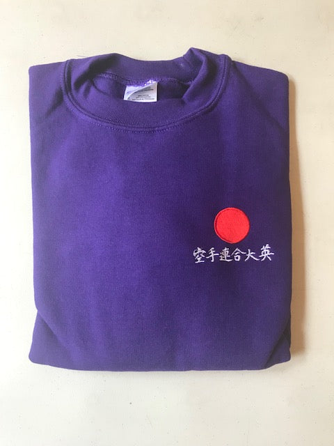 Sweatshirts (End of line stock reduced to clear)
