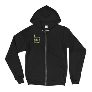 Silent Zip Hoody - TeamByExample