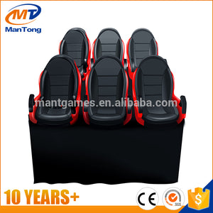 Mantong Home Theater (An In-Home Cinema simulator w/motion chairs)