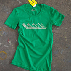 RGB Green, Women's Tee