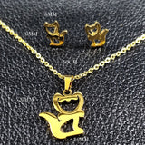 cat Jewelry Set - fashionemy-new