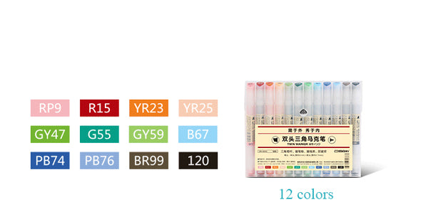 12/24/36/48pcs Colorful Double Head Drawing Marker Pens KINIYO Stationery