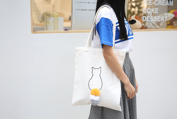 Cute Animal with Furry Tail Canvas Shoulder Bag