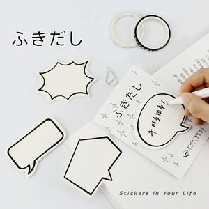 4pcs Dialogue Bubble Series Sticky Note