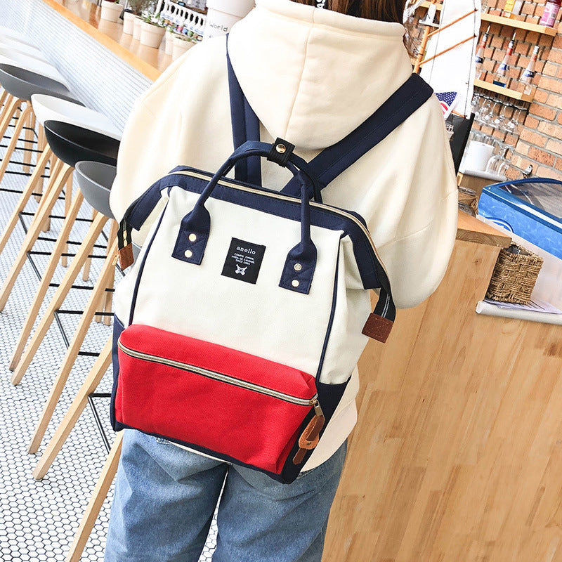 Contrast Color Backpack