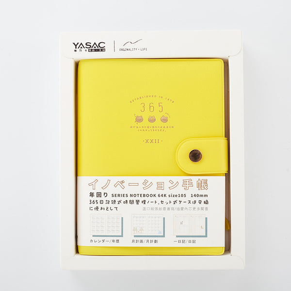 A6 Bright Candy Color Planner with Box