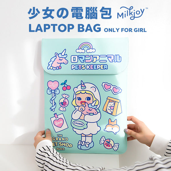 Lovely Green Unicorn Girl Laptop Sleeve Desktop Organizers kiniyo stationary 4158p