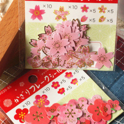 40pcs in 1 Box Sakura/Plum DIY Stickers