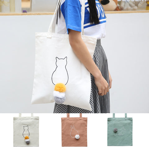 Cute Animal with Furry Tail Canvas Shoulder Bag KINIYO Stationery