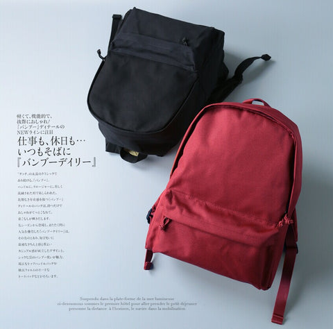 Pure Color Leisure Style Canvas Backpack