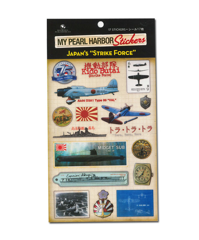 "My Pearl Harbor Stickers - Japan's ""Strike Force"""