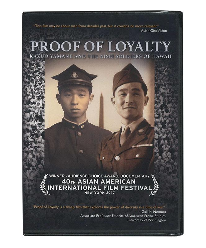 Proof of Loyalty: Kazuo Yamane and the Nisei Soldiers of Hawaii, DVD