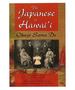 The Japanese In Hawai'i: Okage Sama De