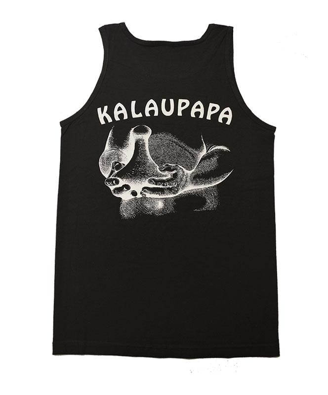 Men's Kalaupapa Poi Pounder Tank Top Medium, Black