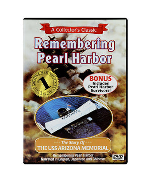 Remembering Pearl Harbor DVD