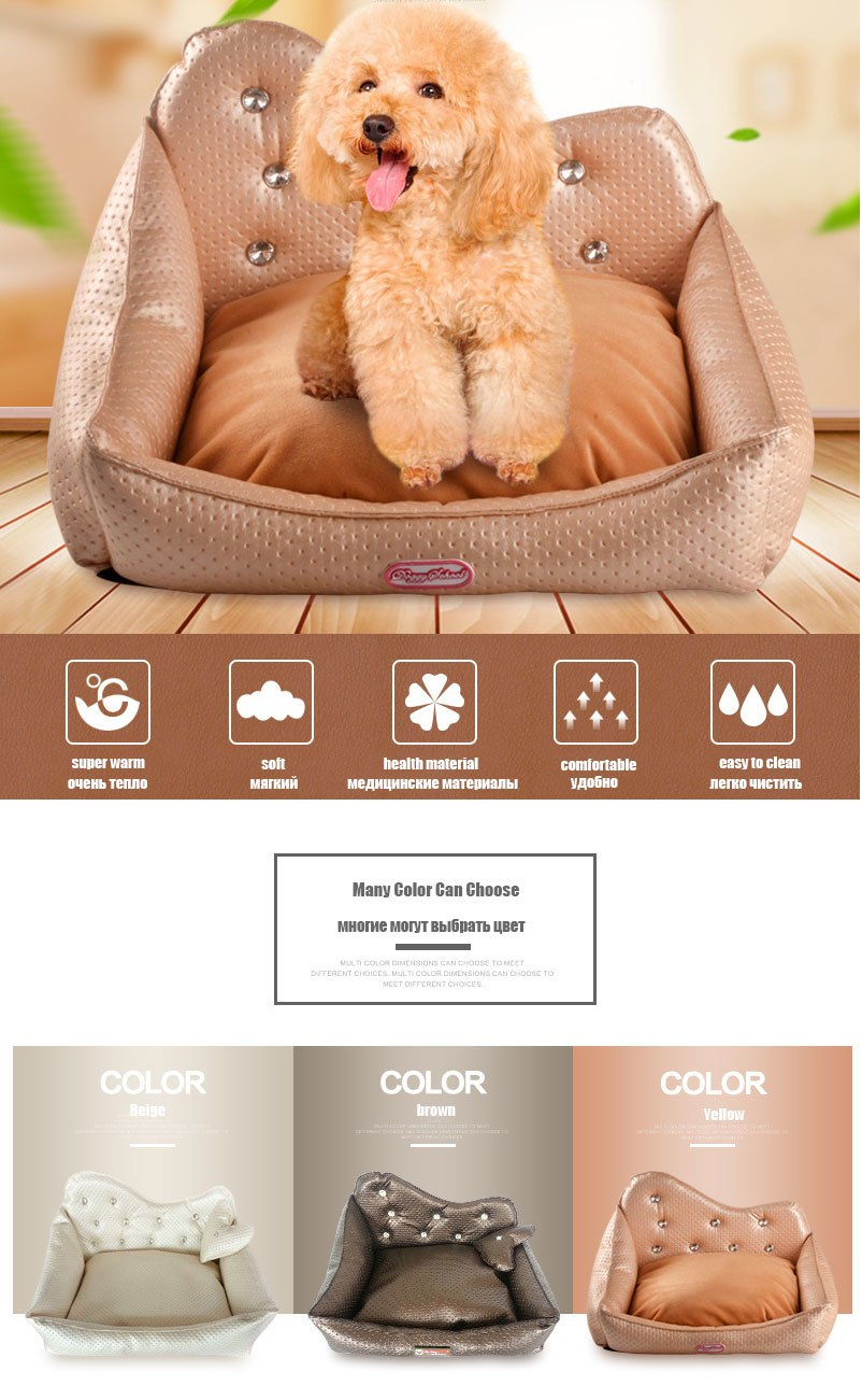 Diamond Pooch bed