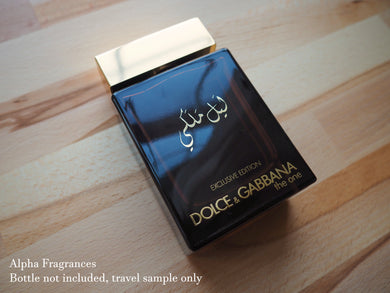 Dolce & Gabbana The One Royal Night (Eau de Parfum) - Travel Sample FREE SHIPPING