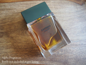 Express Reserve Vintage (Eau de Parfum) - Travel Sample FREE SHIPPING