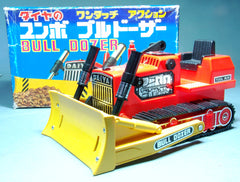 Vintage Daiya Japan Construction Bulldozer