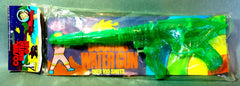 Vintage China Cosmic Water Gun