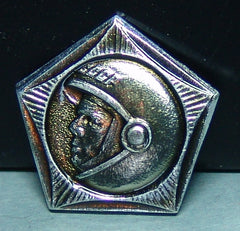 USSR Cosmonaut Pin Back