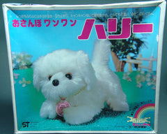 Modern Toys Japan Battery Operated Dog - Box Only!