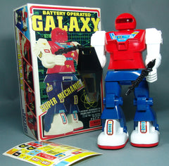 Vintage SH Japan Galaxy Robot Super Mechanic Fighter