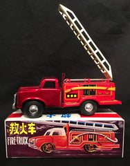 Vintage China Tin Friction Fire Truck MF163