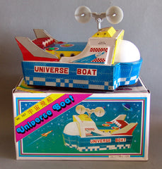 Vintage China Universe Space Boat
