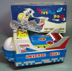 Vintage China Universe Space Boat - First Version