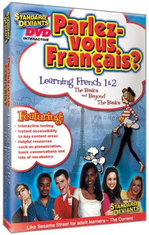 French (2 Pack)