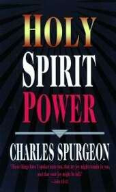 Holy Spirit Power (Jan 2011)